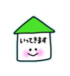 日常会話スタンプ☆シンプル記号(個別スタンプ:14)