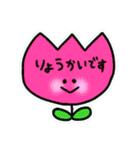 日常会話スタンプ☆シンプル記号(個別スタンプ:18)