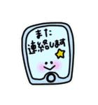 日常会話スタンプ☆シンプル記号(個別スタンプ:19)