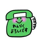 日常会話スタンプ☆シンプル記号(個別スタンプ:20)
