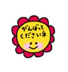 日常会話スタンプ☆シンプル記号(個別スタンプ:21)