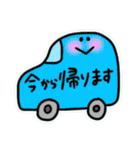 日常会話スタンプ☆シンプル記号(個別スタンプ:23)