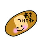 日常会話スタンプ☆シンプル記号(個別スタンプ:26)