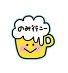 日常会話スタンプ☆シンプル記号(個別スタンプ:31)