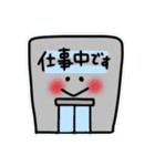 日常会話スタンプ☆シンプル記号(個別スタンプ:32)