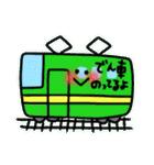 日常会話スタンプ☆シンプル記号(個別スタンプ:34)