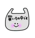 日常会話スタンプ☆シンプル記号(個別スタンプ:35)
