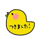日常会話スタンプ☆シンプル記号(個別スタンプ:36)