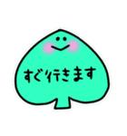 日常会話スタンプ☆シンプル記号(個別スタンプ:37)