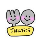 日常会話スタンプ☆シンプル記号(個別スタンプ:38)