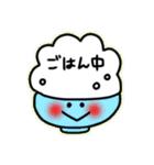 日常会話スタンプ☆シンプル記号(個別スタンプ:40)