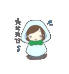 ミニてる女子(個別スタンプ:08)