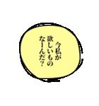おねだり編(個別スタンプ:01)