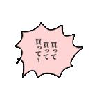 おねだり編(個別スタンプ:03)