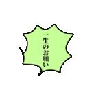 おねだり編(個別スタンプ:04)