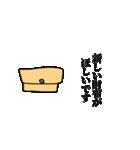 おねだり編(個別スタンプ:20)
