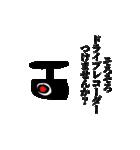 おねだり編(個別スタンプ:29)