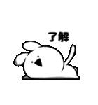 すこぶる動くクレイジーウサギ(個別スタンプ:02)