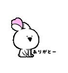 すこぶる動くクレイジーウサギ(個別スタンプ:03)
