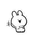 すこぶる動くクレイジーウサギ(個別スタンプ:06)