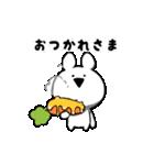 すこぶる動くクレイジーウサギ(個別スタンプ:09)
