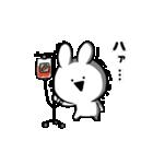 すこぶる動くクレイジーウサギ(個別スタンプ:14)