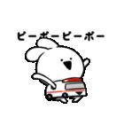 すこぶる動くクレイジーウサギ(個別スタンプ:15)