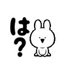 すこぶる動くクレイジーウサギ(個別スタンプ:21)