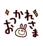 シャカリキうさぎ7(デカ文字編)(個別スタンプ:01)