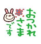 シャカリキうさぎ7(デカ文字編)(個別スタンプ:02)