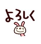 シャカリキうさぎ7(デカ文字編)(個別スタンプ:03)