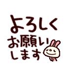 シャカリキうさぎ7(デカ文字編)(個別スタンプ:04)