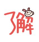 シャカリキうさぎ7(デカ文字編)(個別スタンプ:05)