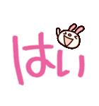 シャカリキうさぎ7(デカ文字編)(個別スタンプ:06)
