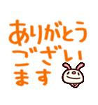 シャカリキうさぎ7(デカ文字編)(個別スタンプ:09)