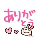 シャカリキうさぎ7(デカ文字編)(個別スタンプ:10)