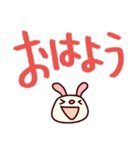 シャカリキうさぎ7(デカ文字編)(個別スタンプ:13)