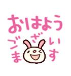 シャカリキうさぎ7(デカ文字編)(個別スタンプ:14)