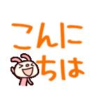 シャカリキうさぎ7(デカ文字編)(個別スタンプ:15)
