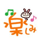 シャカリキうさぎ7(デカ文字編)(個別スタンプ:18)