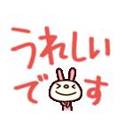 シャカリキうさぎ7(デカ文字編)(個別スタンプ:19)