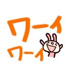 シャカリキうさぎ7(デカ文字編)(個別スタンプ:20)