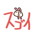 シャカリキうさぎ7(デカ文字編)(個別スタンプ:21)
