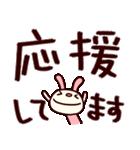シャカリキうさぎ7(デカ文字編)(個別スタンプ:22)