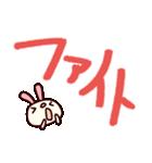 シャカリキうさぎ7(デカ文字編)(個別スタンプ:23)
