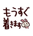 シャカリキうさぎ7(デカ文字編)(個別スタンプ:26)