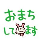 シャカリキうさぎ7(デカ文字編)(個別スタンプ:27)