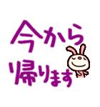 シャカリキうさぎ7(デカ文字編)(個別スタンプ:28)