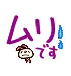 シャカリキうさぎ7(デカ文字編)(個別スタンプ:31)