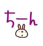 シャカリキうさぎ7(デカ文字編)(個別スタンプ:32)